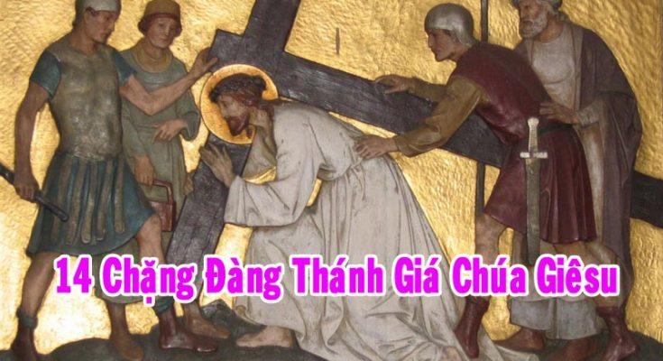 14 Chặng Đàng Thánh Giá Chúa Giêsu