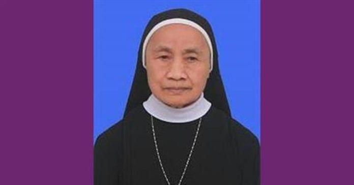 Cáo phó: Nữ tu Anna Nguyễn Thị Loan – Dòng Mến Thánh Giá Vinh, qua đời