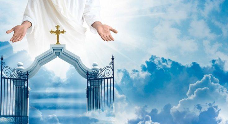 Làm Sao Để Biết Được Linh Hồn Đã Được Lên Thiên Đàng?